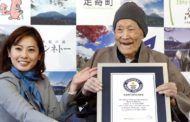 World's oldest man Nonaka dies at age 113