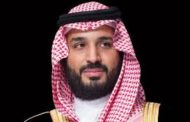 Manchester United: Saudi Arabia deny Crown Prince's takeover bid report