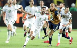 Mahrez free-kick sends Algeria into AFCON final