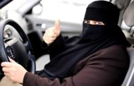 Saudi Arabia now to allow women travel independently