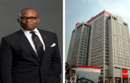 UBA Delivers 21% Growth in Profit, 21.7% Return on Average Equity; Declares N0.20 Interim Dividend: