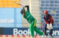 T20 World Cup Qualifiers: Nigeria suffers 5th defeat in a row