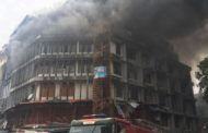 Policeman killed as burning building collapsed in Lagos