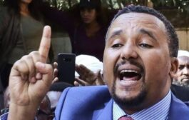 Jawar Mohammed: Top Ethiopia opposition figure 'proud' of terror charge